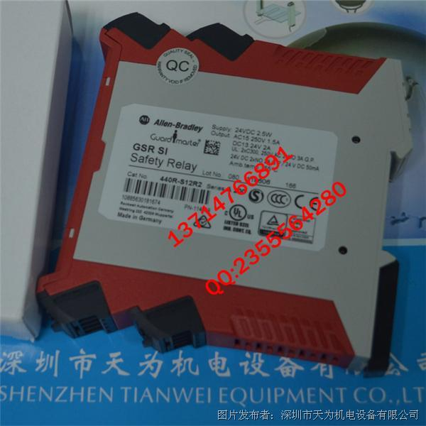 AB罗克韦尔 440R-S12R2监测安全继电器