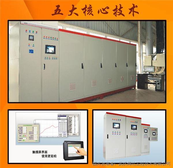 辉达工控 全纤维台车炉智能温度控制柜控制系统