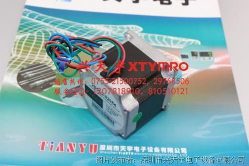 Kinco步科 2S56Q-02054 步进电机