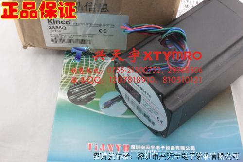 Kinco步科 2S86Q-051F6 步进电机