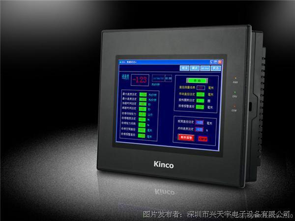 Kinco步科 MT4512TE 人机界面