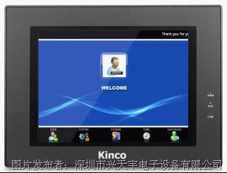 Kinco步科 MT4513TE 人机界面