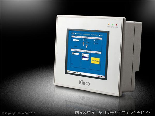 Kinco步科 MT5323T-CAN 人机界面