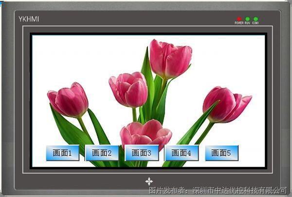中达优控MD204LV8 触摸文本显示器