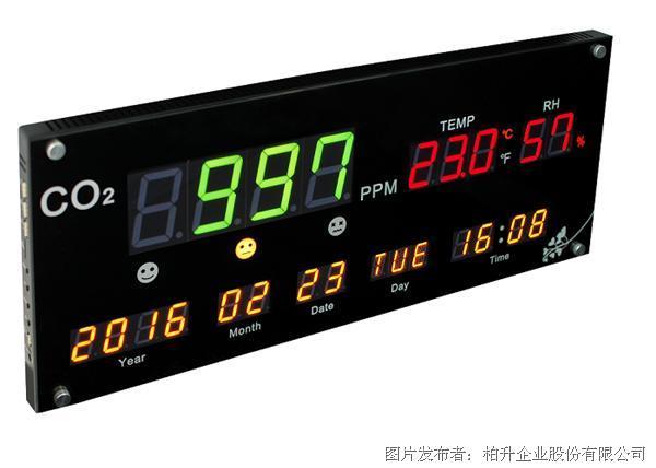 柏升 AQD-100空气质量显示板