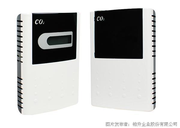 柏升AVC-310系列二氧化碳传感器