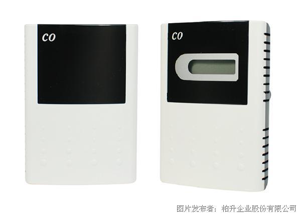 柏升AVC-110一氧化碳传感器