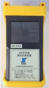 国电智深 KCP模拟型控制功能测试仿真装置