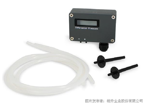 柏升SDP系列微差压传感器