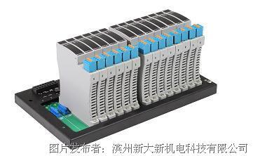 新大新发布国内首款底板式温度输入隔离器