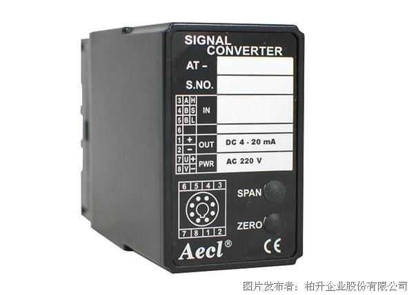 柏升 AT-740-LC, LCZ Load Cell/ Strain Gauge 转换器