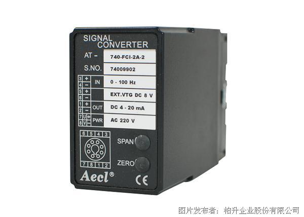 柏升AT740-FCI, FCV, VCF, ICF/頻率轉換器