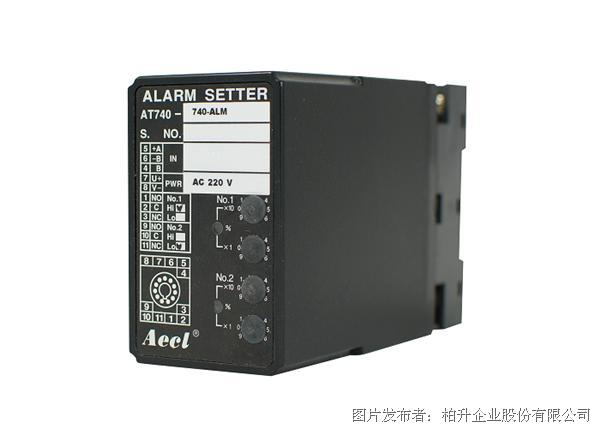 柏升AT-740-ALM-J, K, E, T, R, PT 溫度警報設定器