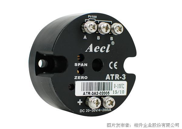 柏升ATR-3 两线式RTD温度传讯器