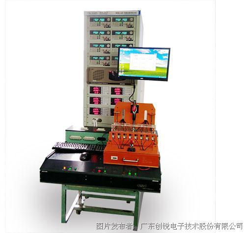 创锐电子Top-Smart 1100充电器/适配器/开关电源测试系统