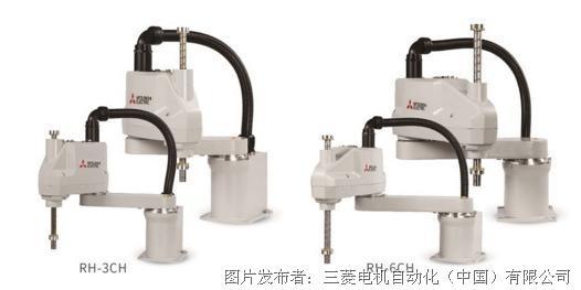 紧凑、轻量、高性能四轴机器人CH系列全新上市