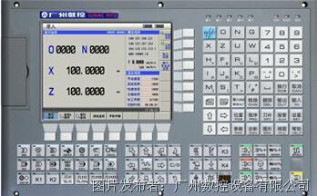 GSK 980TDi总线式车床数控系统