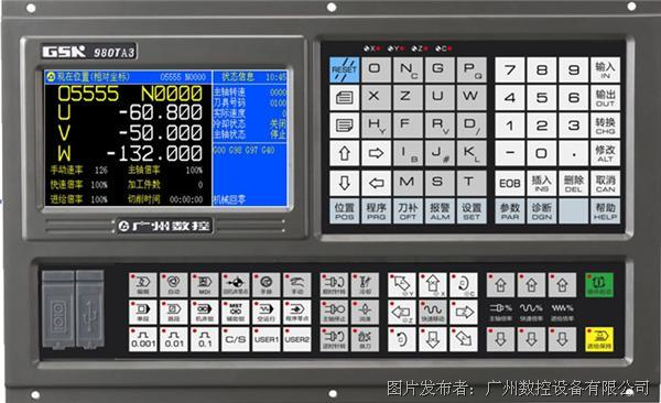 GSK 980TA3车床数控系统