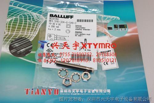 巴鲁夫 BES 516-324-G-S49-C BES01AU感应式传感器
