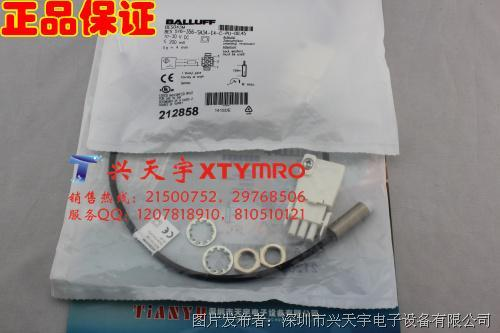 巴鲁夫 BES 516-356-SA34-E4-C-PU-00,45 BES043M感应式传感器