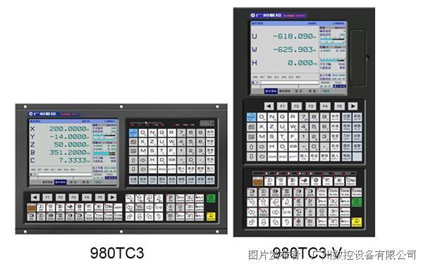 GSK 980TC3总线式车床数控系统