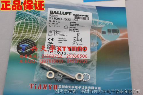 巴鲁夫 BES M08MH1-PSC20B-S04G BES0028感应式传感器
