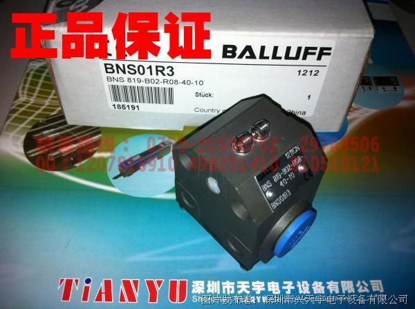巴鲁夫 BNS819-B02-R08-40-10 BNS01R3机械式位置开关