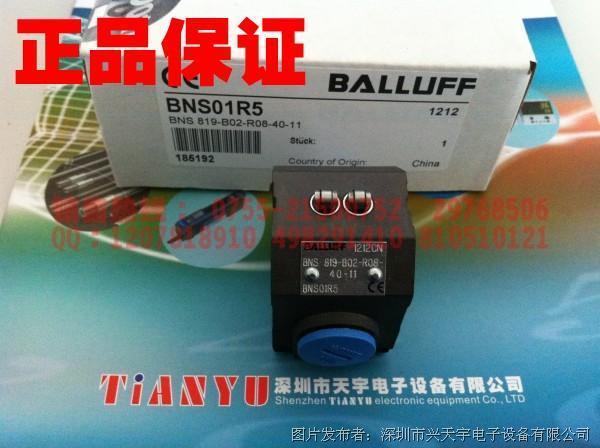 巴鲁夫BNS819-B02-R08-40-11 BNS01R5机械式位置开关