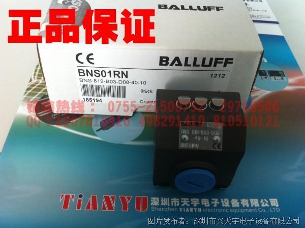 巴鲁夫BNS819-B03-D08-40-10 BNS01RN机械式位置开关