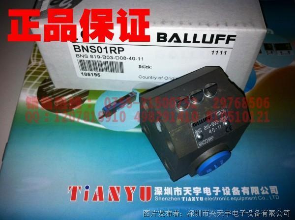 巴鲁夫BNS819-B03-D08-40-11 BNS01RP机械式位置开关