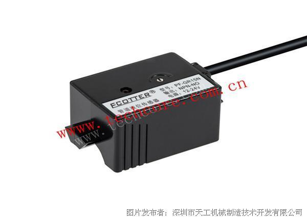 ECOTTER   PF-GR15N管道位液传感器