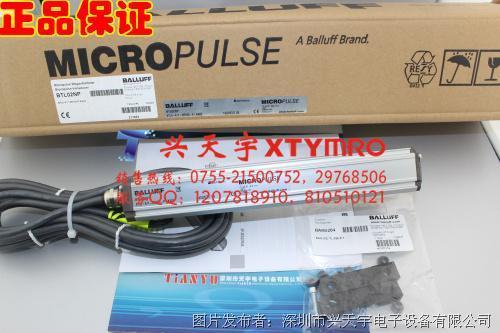 巴鲁夫 BTL5-A11-M0100-P-KA05微脉冲位移传感器