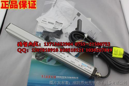 巴鲁夫 BTL5-A11-M0200-P-KA05微脉冲位移传感器