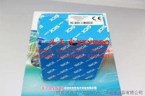 施克 CDB620-001 1042256连接模块