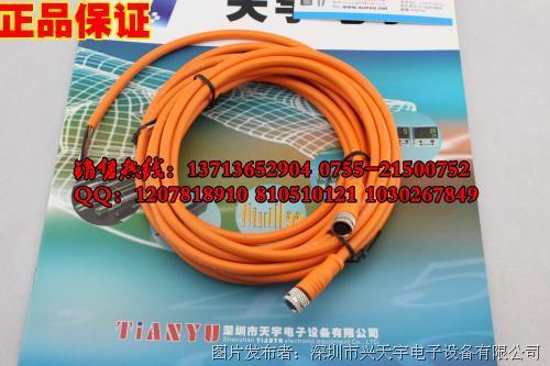 施克 DOL-0804配件 插塞接头和电缆