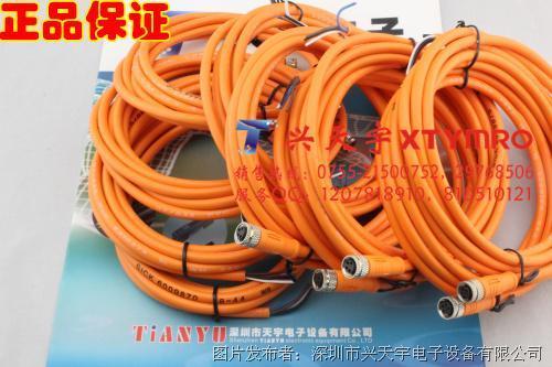 施克 DOL-0804-G02M配件 插塞接头和电缆