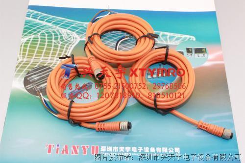 西克 M8 4芯电缆线 直头