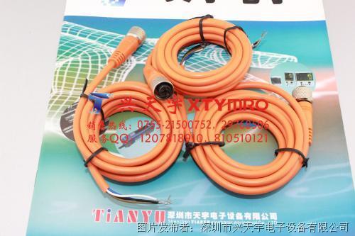 西克 M12 4芯电缆线 直头