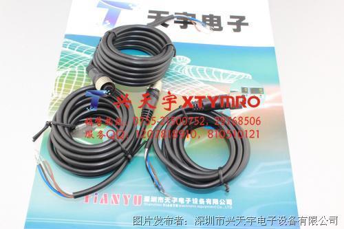西克 M12 4芯电缆线