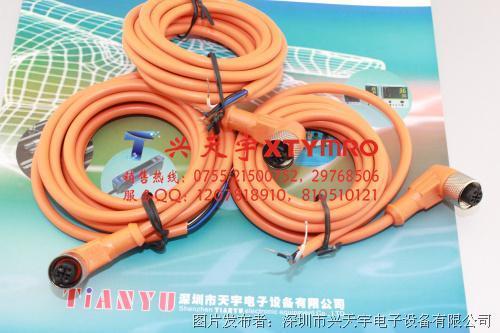 西克 M12 4芯电缆线弯头