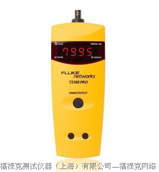 福禄克网络   带 PowerBT™ 桥接抽头检测的电缆故障定位仪