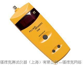 福禄克网络 TS® 90 Cable Fault Finder