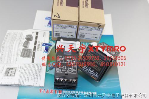 奧托尼克斯CT6S-2P4 計數器/計時器