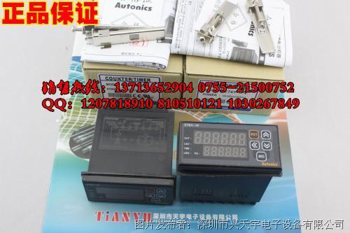 奧托尼克斯CT6Y-1P4計數器/計時器