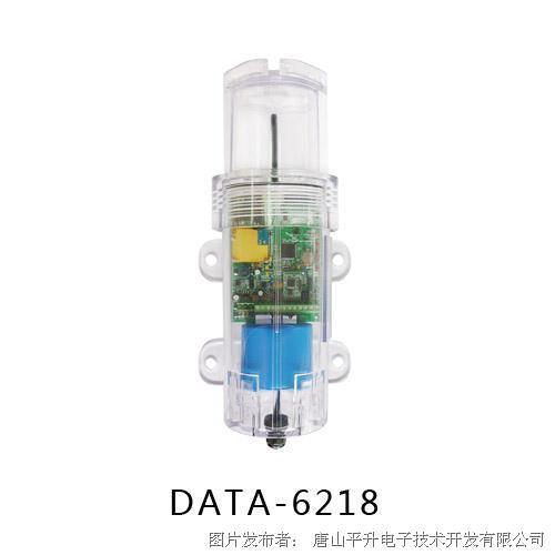 唐山平升 节能型监测终端