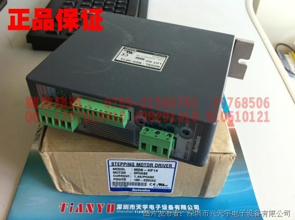 奥托尼克斯MD5-HF14步进电机驱动器