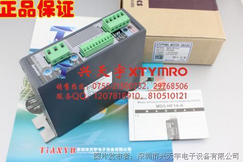 奥托尼克斯MD5-HF14-A步进电机驱动器