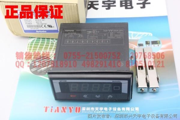 奥托尼克斯MT4W-AA-4N多功能面板