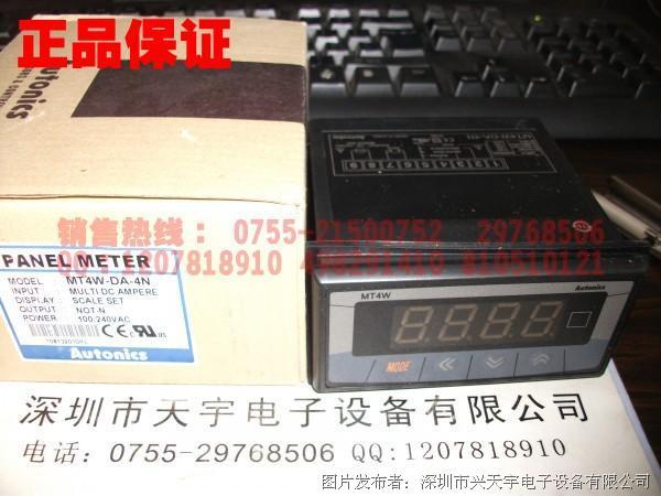 奥托尼克斯MT4W-DA-4N多功能面板