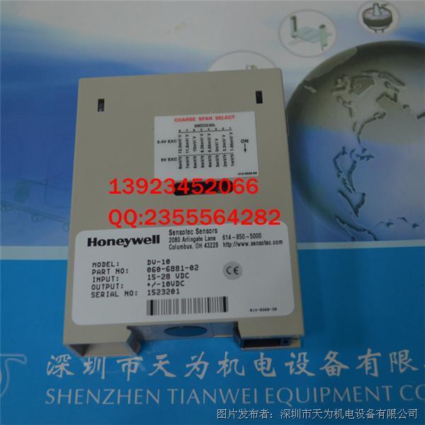 Honeywell  DV-10,060-6881-02线内放大器